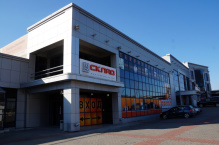 Магазин Техносклад в Геленджике