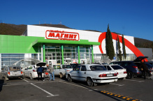 Геленджик гипермаркет Магнит на Ходенко