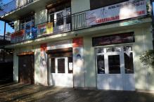 Магазин Ситилинк в Геленджике