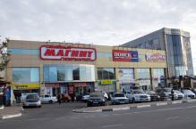 Геленджик гипермаркет Магнит на Кирова