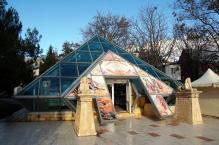 Сувенирный магазин Жемчужина Морей в Геленджике