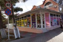 Магазин подарков и приколов в Геленджике