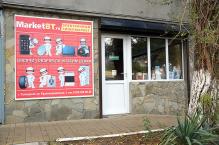 Магазин МаркетБТ в Геленджике