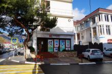 Магазин Юлмарт в Геленджике