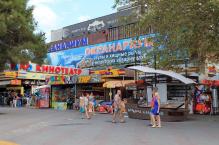 Торговый центр Янтарь в Геленджике