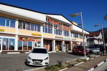 Торговый центр и рынок Северный в Геленджике