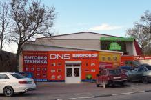 Магазин DNS в Геленджике