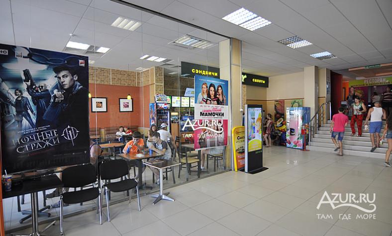 Развлекательный центр в геленджике