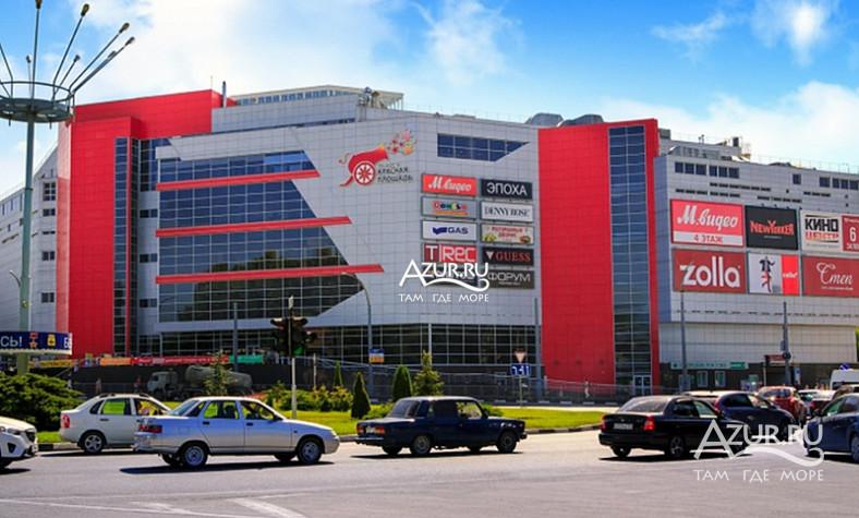 Расписание киноцентр на красной площади в новороссийске