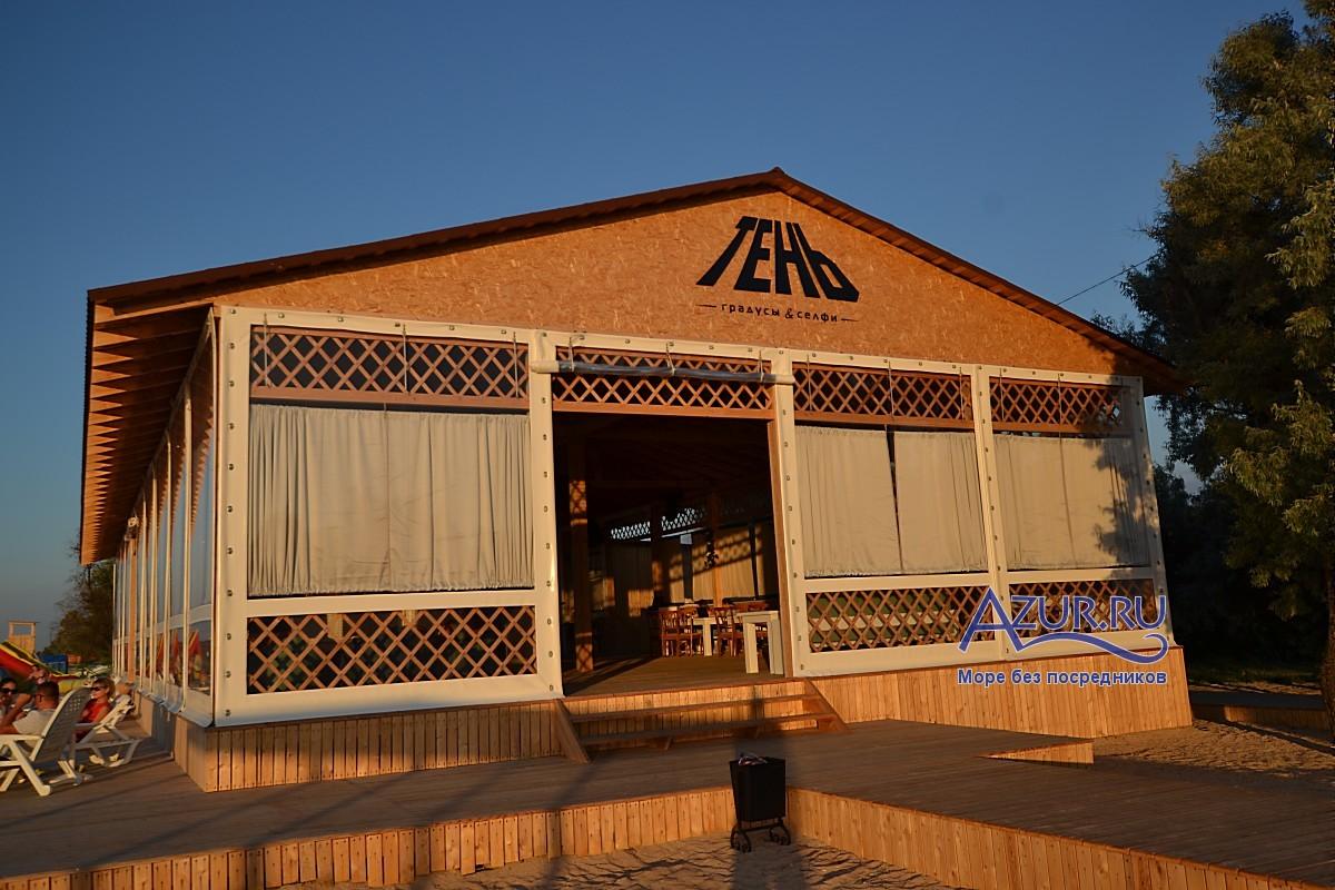 Ночной клуб тень в голубицкой клуб база бильярд москва