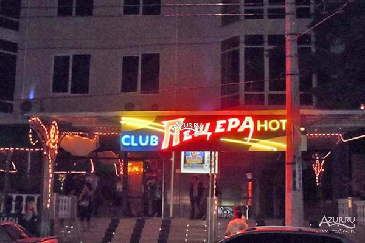Сайт ночного клуба пещера рекомендации ночного клуба