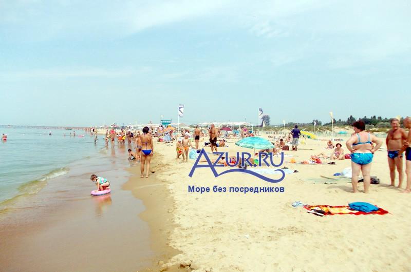 анапа-океан санаторий фото пляжа