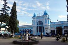Автовокзал города Туапсе