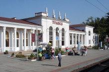 Железнодорожный вокзал города Туапсе