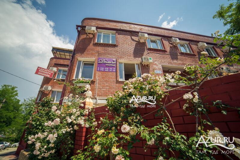 Черногория цены на квартиры fortune global 500 россия